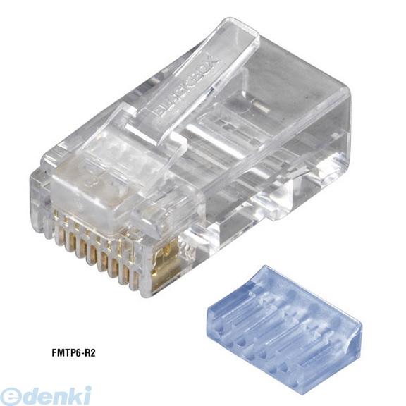 【個数:1個】【キャンセル不可 - 納期約2週間】ブラックボックス(BLACK BOX) [FMTP6-R2-50PAK] CAT6モジュラプラグ 50コ FMTP6R250PAK【送料無料】