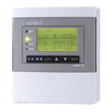 河村電器産業 EWM 4005 2回路eモニター 400A+50A セット EWM4005