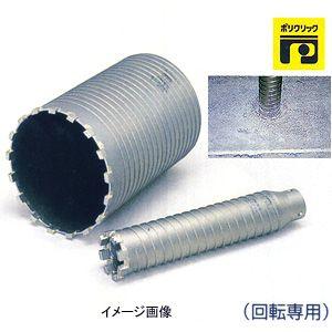 BOSCH(ボッシュ) [PDI-150C] ダイヤモンドコア カッター 150MM PDI150C