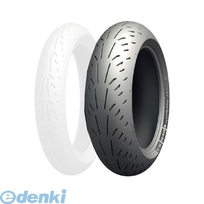 ミシュラン(MICHELIN) [701100] POWER SUPERSPORT EVO R 200/55ZR17【78W】 TL【送料無料】