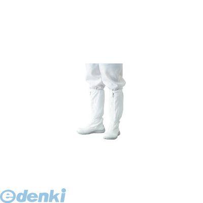 ガードナー ADCLEAN G7760124.5 シューズ・安全靴ロングタイプ 24.5cm G7760124.52121 【送料無料】