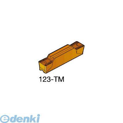 サンドビック SV N123L208000008TM コロカット2 突切り・溝入れチップ 31 603-7313 【キャンセル不可】
