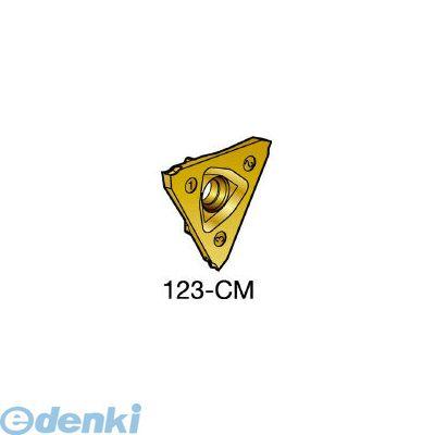 サンドビック SV N123T301000001CM コロカット3 突切り・溝入れチップ 11 358-8611 【キャンセル不可】