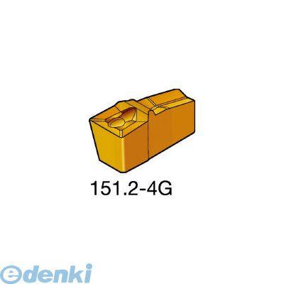 【あす楽対応】サンドビック SV N151.2600504G T-Max Q-カット 突切り・溝入れチップ N1512600504G 【キャンセル不可】