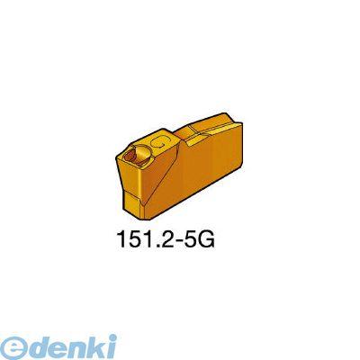 サンドビック(SV) [N151.2600605G] T-Max Q-カット 突切り・溝入れチップ N1512600605G 【キャンセル不可】