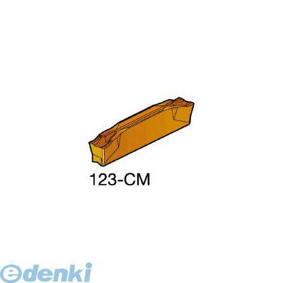 サンドビック SV R123E202000502CM コロカット2 突切り・溝入れチップ 11 609-9319 【キャンセル不可】