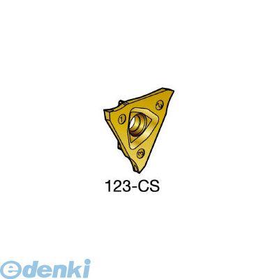 サンドビック SV R123T302001000CS コロカット3 突切り・溝入れチップ 11 358-8122 【キャンセル不可】