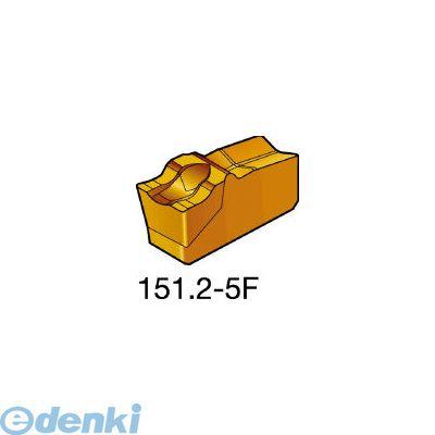 サンドビック SV R151.2300055F T-Max Q-カット 突切り・溝入れチップ R1512300055F 【キャンセル不可】