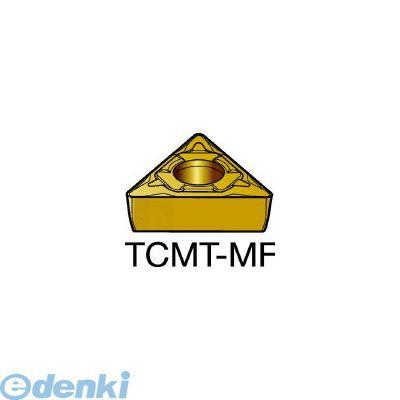 サンドビック SV TCMT06T102MF コロターン107 旋削用ポジ・チップ 1115 358-6537 【キャンセル不可】