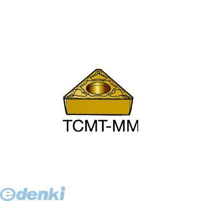 サンドビック SV TCMT110304MM コロターン107 旋削用ポジ・チップ 2035 607-6441 【キャンセル不可】