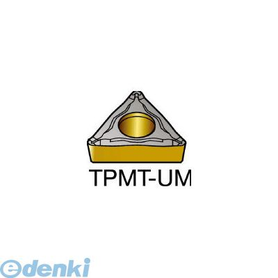 サンドビック SV TPMT110204UM コロターン111 旋削用ポジ・チップ 1125 362-7268 【キャンセル不可】