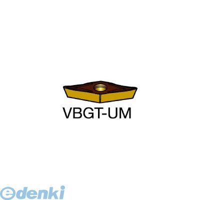 サンドビック SV VBGT160401UM コロターン107 旋削用ポジ・チップ 1115 358-4712 【キャンセル不可】