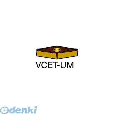 サンドビック SV VCET110302UM コロターン107 旋削用ポジ・チップ 1115 358-3848 【キャンセル不可】
