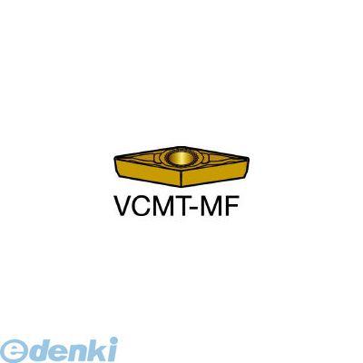 サンドビック SV VCMT110302MF コロターン107 旋削用ポジ・チップ 1125 358-3881 【キャンセル不可】