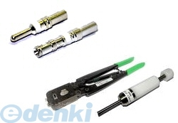 【スーパーSALEサーチ】DDK(第一電子工業) [CE01-#20P-C1-100] 丸形コネクタ CE01シリーズ コンタクト(圧着タイプ) (5個入) CE01#20PC1100