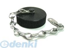 DDK 第一電子工業 D/MS25043-36D MSタイプ丸形コネクタ チェーン付キャップ 5個入 D/MS2504336D