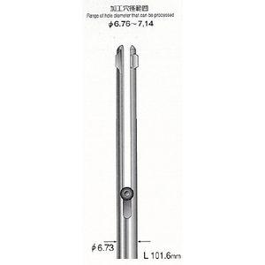 ミニター(MINITOR) [KA4223] スリットホールバー 両刃 KA-4223