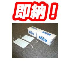 [FLUTECT810] フルテクトマスク サージカルマスク (810枚入)企業用備蓄セット! FLUTECT-810