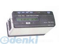 理研計器 RX-415-HC HC/O2ガスモニター RX-415-HC TYPE HC RX415HC