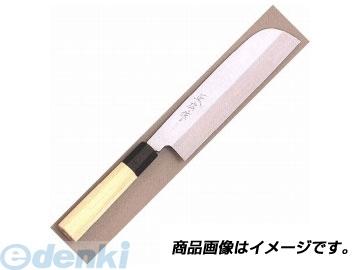 マサヒロ 正広 15050 正広作 本焼 鎌型薄刃210