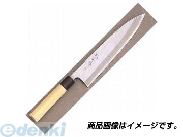 マサヒロ(正広) [15463] 正広作 最上 身卸出刃240