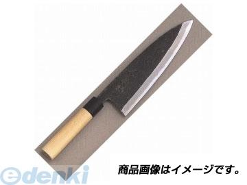 マサヒロ(正広) [15472] 正広作 最上 鮭出刃 240