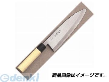 マサヒロ(正広) [15883] 正広作 特上 薄出刃240
