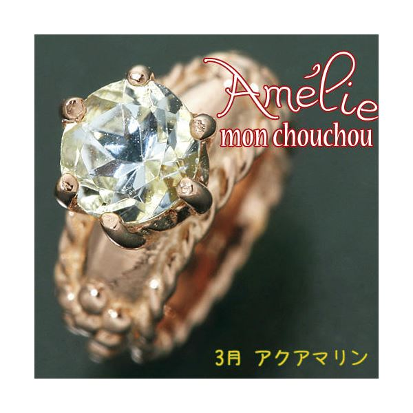 直送・代引不可amelie mon chouchou Priere K18PG 誕生石ベビーリングネックレス (3月)アクアマリン別商品の同時注文不可