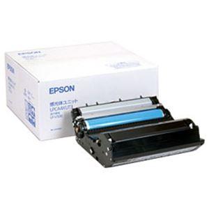 直送・代引不可【純正品】 エプソン(EPSON) トナーカートリッジ 感光体ユニット 型番:LPCA4KUT3 印字枚数:10500枚 単位:1個別商品の同時注文不可