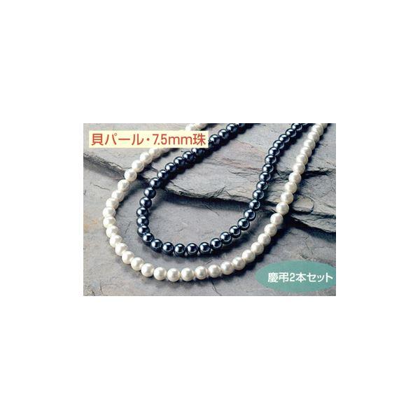直送・代引不可家紋入りネックレス(2本組) 45/丸に洲浜別商品の同時注文不可