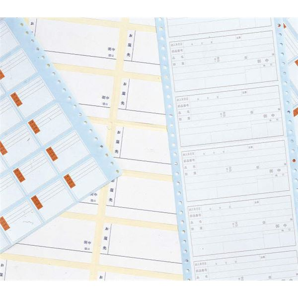 直送・代引不可タックフォームラベル 15×10インチ 500折 84×47mm(20片入) TF-546別商品の同時注文不可