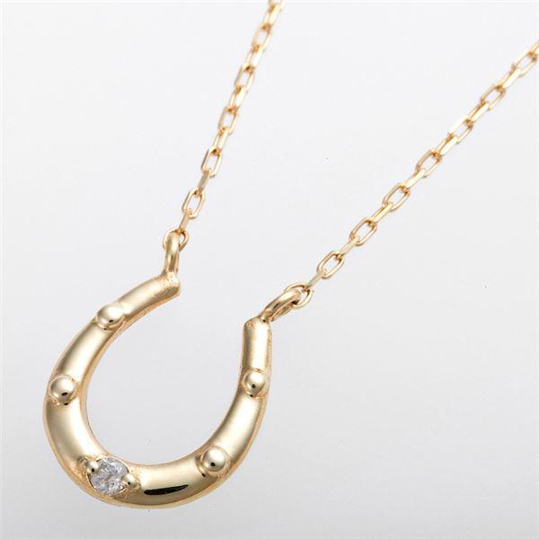 直送・代引不可 ダイヤモンド ネックレス K10イエローゴールド ダイヤ0.01ct アンティーク調 馬蹄モチーフ ペンダント 別商品の同時注文不可