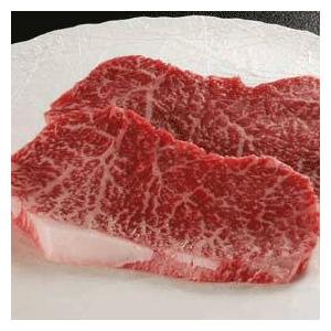 直送・代引不可特選A5松阪牛モモステーキ100g 2枚セット別商品の同時注文不可