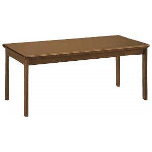 直送・代引不可応接用センターテーブル T-450S ウォルナット別商品の同時注文不可