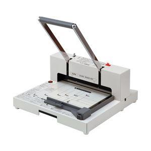直送・代引不可プラス かんたん替刃交換 裁断機 裁断枚数:160枚 型番:PK-513LN別商品の同時注文不可