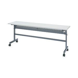 直送・代引不可フォールディングテーブルIV テーブル・D45別商品の同時注文不可
