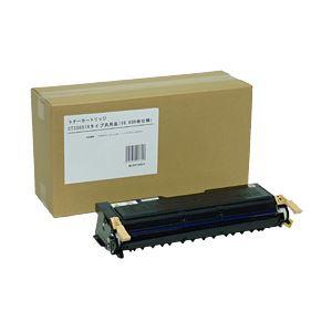 直送・代引不可富士ゼロックス(XEROX) トナーカートリッジ 汎用 型番:CT350516 印字枚数:14000枚 単位:1個別商品の同時注文不可