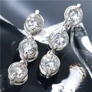 直送・代引不可3ストーンダイヤモンドピアス0.5ct別商品の同時注文不可