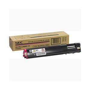 直送・代引不可NEC トナーカートリッジ 汎用 大容量マゼンタ 型番:PR-L2900-17J 印字枚数:6500枚 単位:1個別商品の同時注文不可
