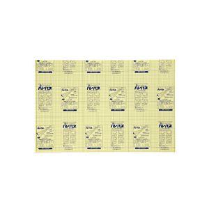 直送・代引不可プラチナ ハレパネ 片面糊付 A2 605×455×3mm AA2-3-680 1パック(20枚)別商品の同時注文不可