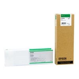 直送・代引不可EPSON エプソン 大判インクカートリッジ 純正 【ICGR58】 グリーン別商品の同時注文不可