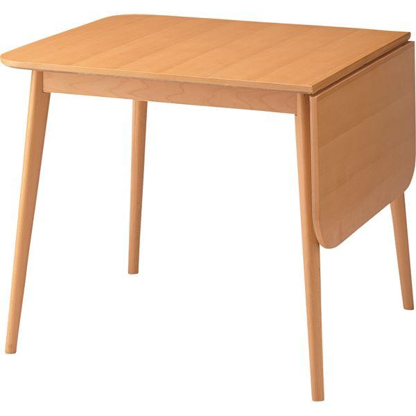 直送・代引不可伸長式ダイニングテーブル(ロッキ ドロップリーフテーブル) 木製 TK-113T別商品の同時注文不可