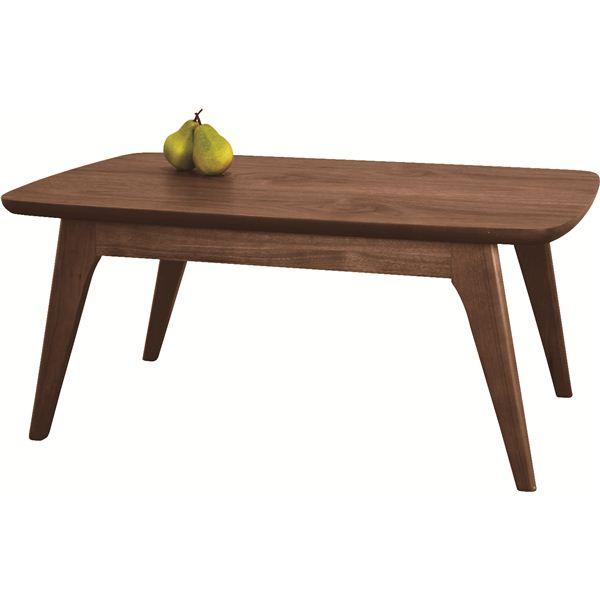 直送・代引不可リビングこたつテーブル 【Kenny】ケニー 長方形(90cm×60cm) 本体 木製 Kenny906WALN別商品の同時注文不可