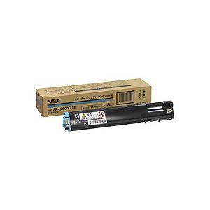 直送・代引不可NEC トナーカートリッジ 6.5K シアン PR-L2900C-18 1個別商品の同時注文不可