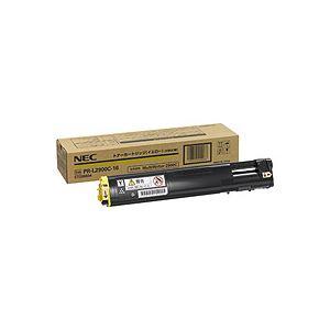 直送・代引不可NEC トナーカートリッジ 6.5K イエロー PR-L2900C-16 1個別商品の同時注文不可