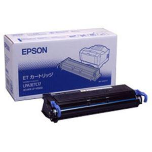 直送・代引不可 【純正品】 エプソン(EPSON) トナーカートリッジ 型番:LPA3ETC17 印字枚数:10000枚 単位:1個 別商品の同時注文不可