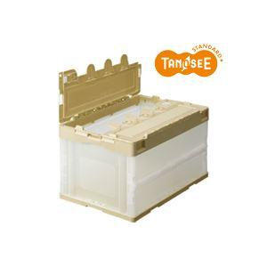 直送・代引不可(まとめ)TANOSEE 折りたたみコンテナ フタ付 40L アイボリー/透明 10台別商品の同時注文不可