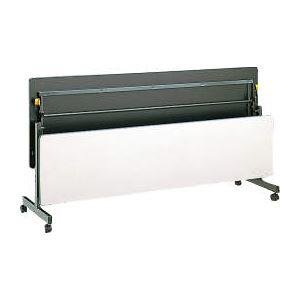 直送・代引不可フラップテーブル PF-1845 ライトグレー別商品の同時注文不可