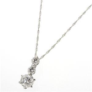 直送・代引不可K18ホワイトゴールド0.7ct ダイヤモンドキャッスルペンダント別商品の同時注文不可