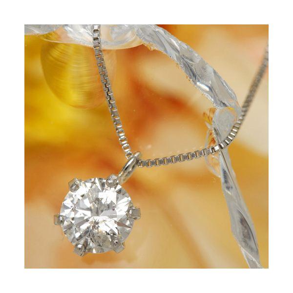直送・代引不可プラチナPt0.5ct ダイヤモンドヴェネチアンペンダント/ネックレス(鑑定書付き)別商品の同時注文不可
